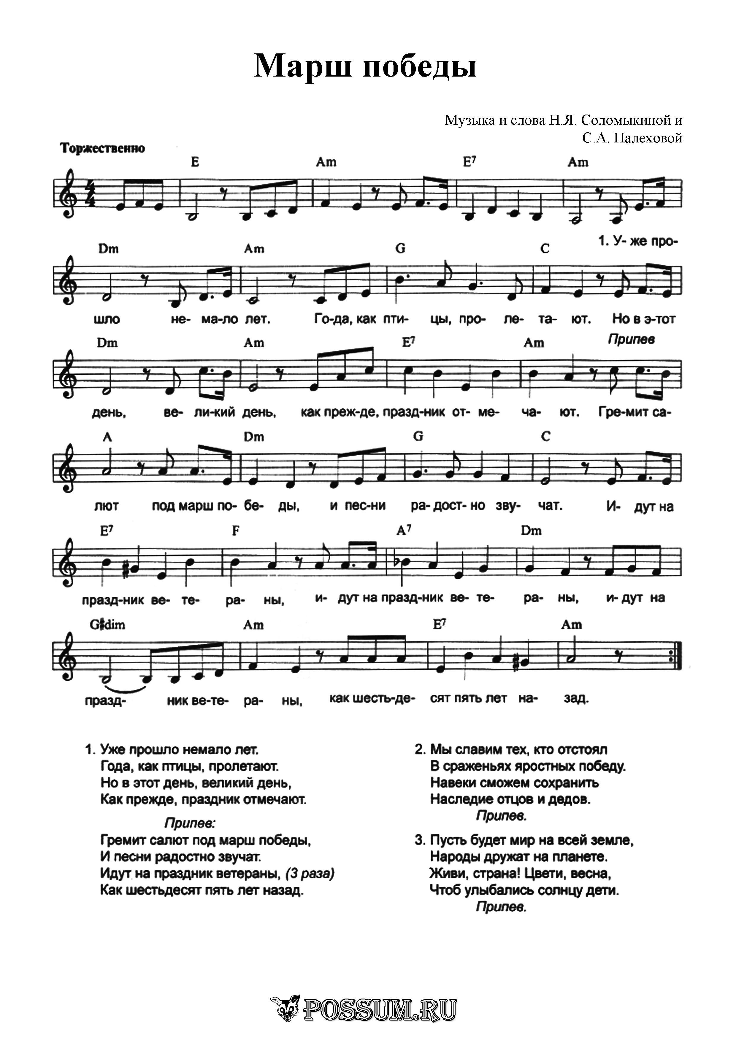 кранов детские песни о весне в исполнении детей современные