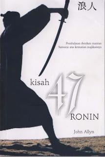 John Allyn – Kisah 47 Ronin