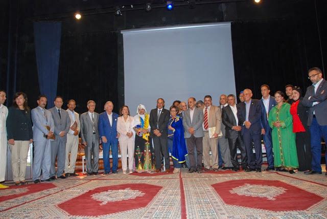 """بيان اختتام أشغال الندوة الوطنية لجمعية """"تايري ن واكال"""" بمناسبة الذكرى الثانية لدسترة الأمازيغية"""