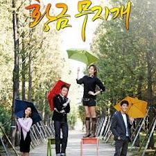 Cầu Vồng Hoàng Kim