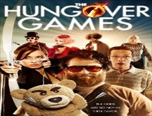 فيلم The Hungover Games