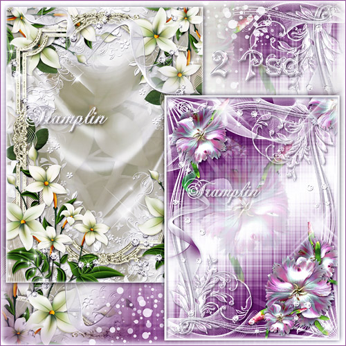Две цветочные рамки – Сиреневая и фисташковая – В перламутре отблеск нежности
