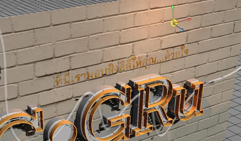 Photoshop - เทคนิคการสร้างตัวอักษร 3D Glowing แบบเนียนๆ ด้วย Photoshop 3dglow52