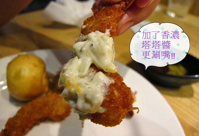 黃金蝦加塔塔醬-上閤屋台中復興店