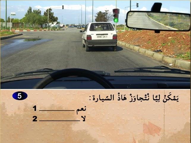 auto ecole maroc permis maroc 2014 code de la route maroc en line test examen permis page 2. Black Bedroom Furniture Sets. Home Design Ideas