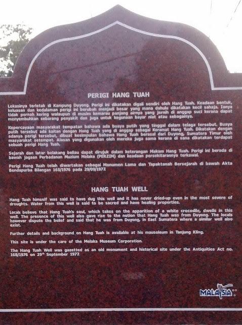 Perigi-Hang-Tuah's-Well