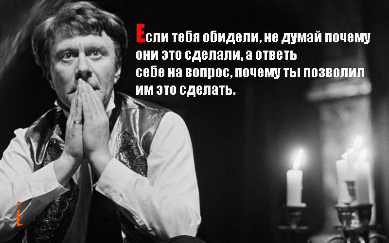 андрей_миронов_цитаты