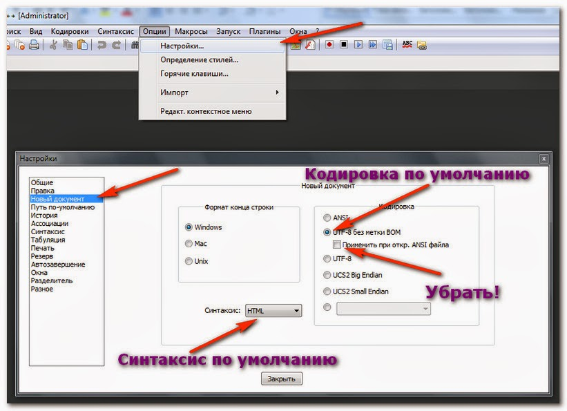 how to use emmet plugin in notepad++
