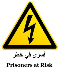 palestinian_prisoners_at_risk