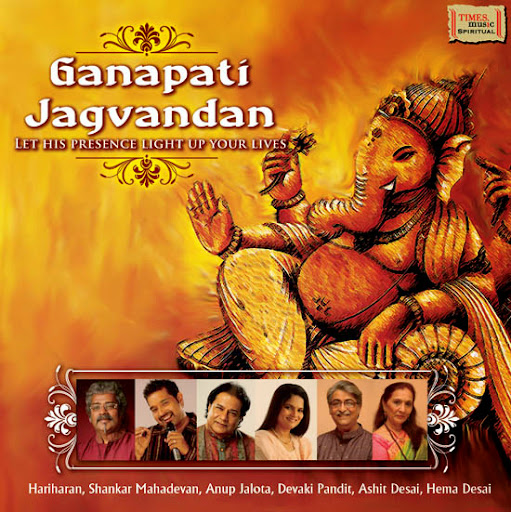 Ganapati Jagvandan By Various Artists Devotional Album MP3 Songs