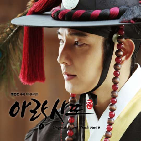 Lee Jun Ki Pictures, I Love Lee Jun Ki Iljimae
