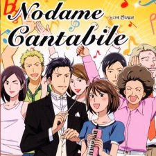 Nodame Cantabile - Season 1