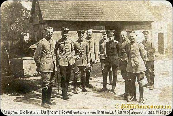 Освальд Бельке. Ковель 1916