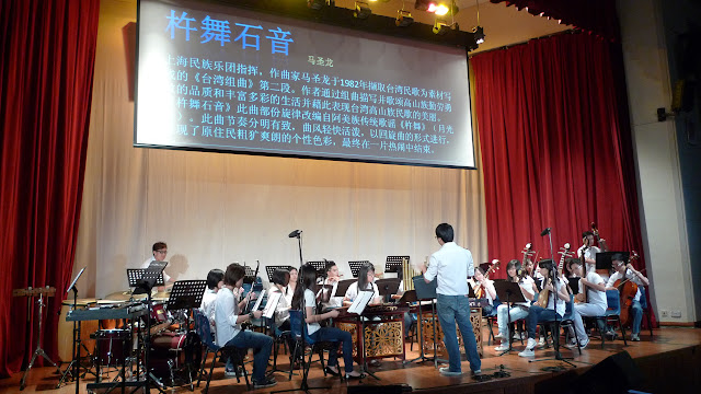 AJCAA Chinese Orchestra