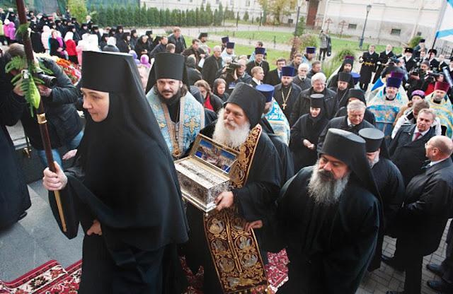 Llegada del Sagrado Cinturón de la Virgen a Rusia