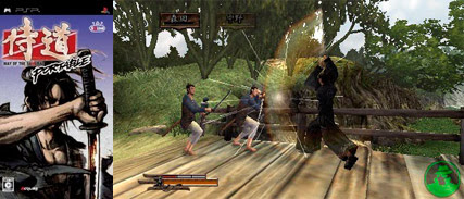 Way of the Samurai Portable PSP Download
