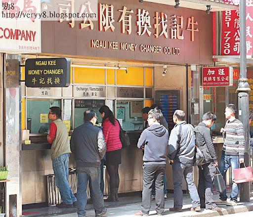 根據香港法例,任何人想經營匯款或貨幣兌換服務,必須向海關關長申領牌照。持牌者必須備存所有匯錢記錄。位於上環的找匯店「牛記」,拒絕透露他們的營運模式。