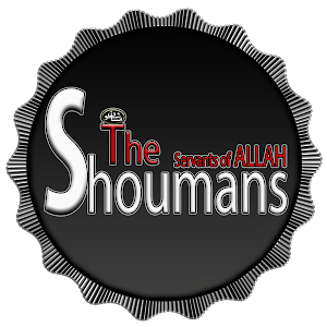 Who is shoumans?