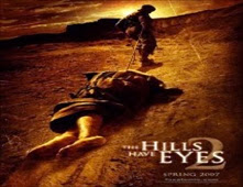فيلم The Hills Have Eyes II