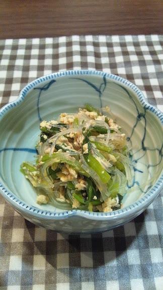小松菜の春雨炒め