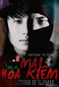 Dòng Sông Trăng - The Return Of Iljimae Mbc poster