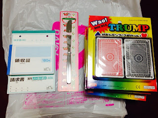 DAISO CARDS/ダイソートランプ2組セット