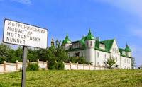 Мотронинский монастырь