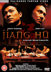 Huynh Đệ Giang Hồ - Jiang Hu - Blood Brothers poster