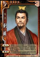 Liu Bei 2