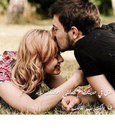 Facebook love Post - اجدد منشورات الحب - بوستات حب وغرام للفيس بوك