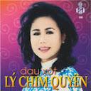 Đau Xót Lý Chim Quyên - Thanh Tuyền