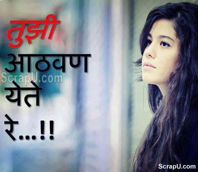 Miss You Marathi images & Miss You FB pics 5