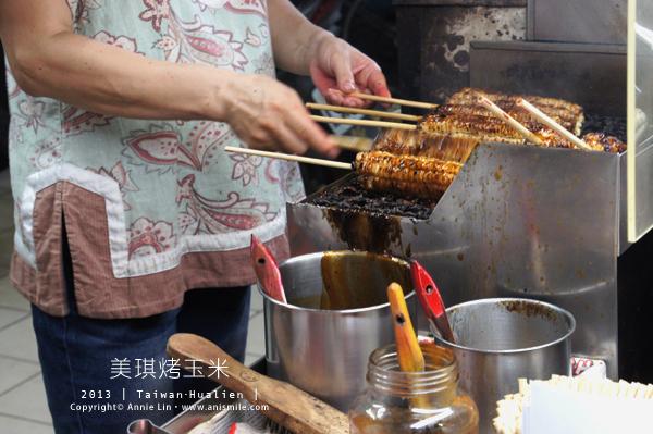 【花蓮推薦小吃】美琪烤玉米