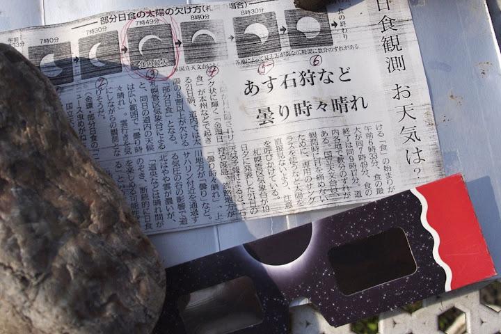 写真:新聞