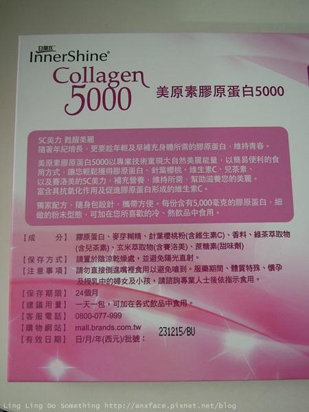 DSCN7359.JPG