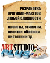 https://sites.google.com/site/artstudio38plus/