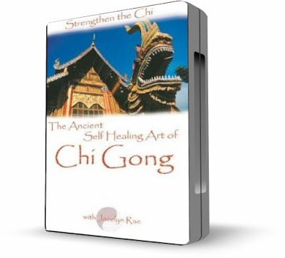 QI GONG (Chi Gong, Chi Kung) [ Video DVD ]