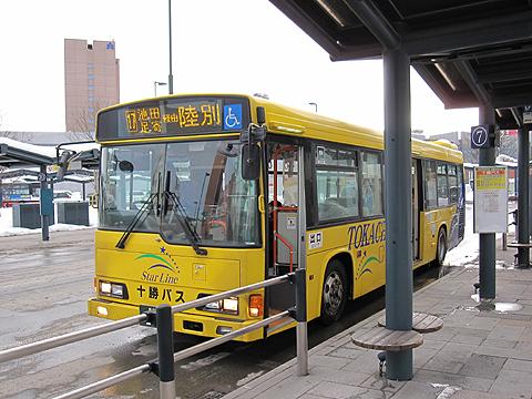 十勝バス「ふるさと銀河線代替バス」2036 帯広駅バスターミナルにて その2