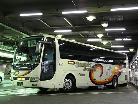 四国高速バス「さぬきエクスプレス大阪号」 丸亀系統 ・445