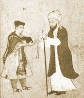 Story From The Life Of Hafiz Of Shiraz Image