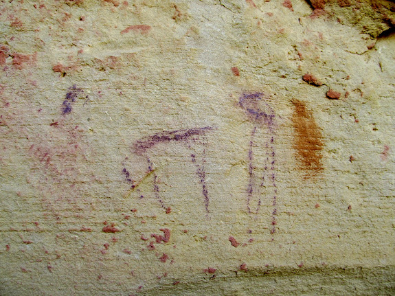 Indiscernible pictographs near the Fairy