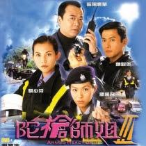 Armed Reaction II TVB - Lực lượng phản ứng nhanh 3