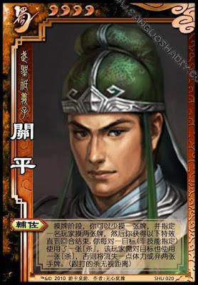 Guan Ping 2