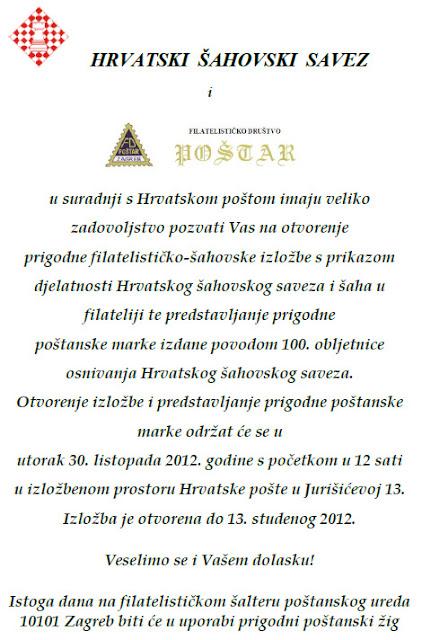 Hrvatski šahovski savez