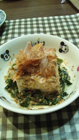 豆腐わかめサラダ