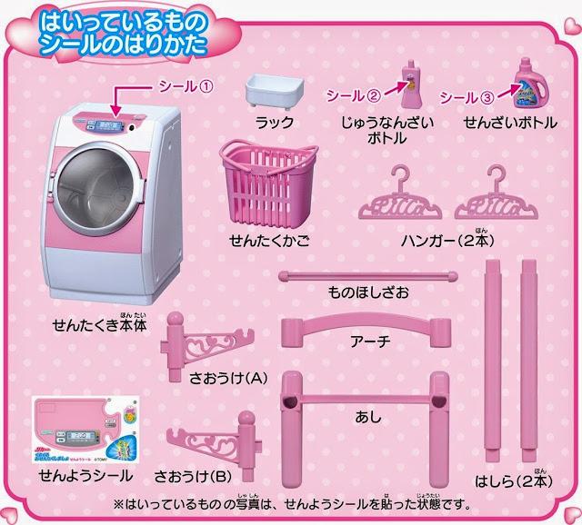 Máy giặt cho búp bê Licca