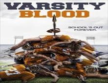 فيلم Varsity Blood
