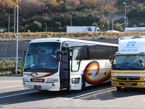 四国高速バス「さぬきエクスプレス神戸大阪号」 ・310 室津PAにて