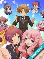 Baka To Test To Shoukanjuu - Baka To Test To Shoukanjuu