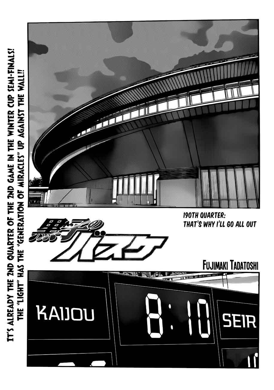 Kuroko no Basket Manga Chapter 190 - Image 03
